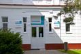 Poliklinika v Trenčianskych Tepliciach