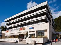 Курортная гостиница Словакия - Kúpele Trenčianske Teplice