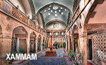Хаммам